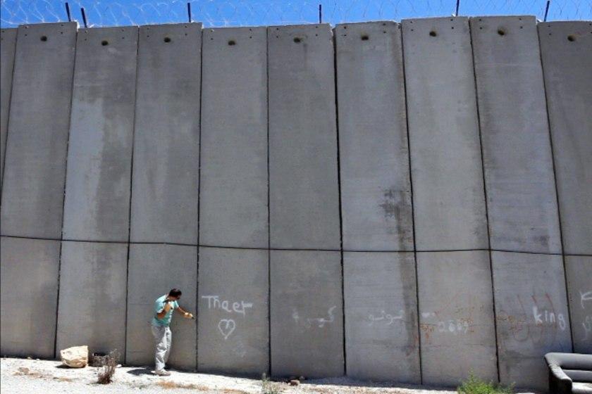 Khaled Jarrar, 'Concrete', Digital video, 2012. Whole in the Wall, Ayyam Gallery London, 2013. Courtesy the artist and Ayyam Gallery