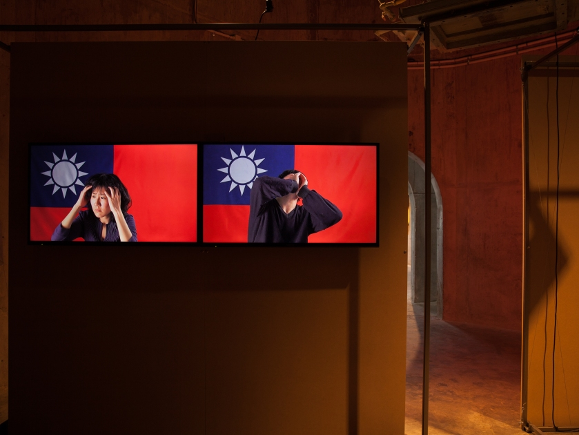 Chu ChungTeng, Taiwan Taiwan, 2011, dual-channel HD video, 100 min, (installation veiw Silo 6, Auckland)
